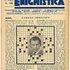 """La Settimana Enigmistica…parla in """"limba"""""""